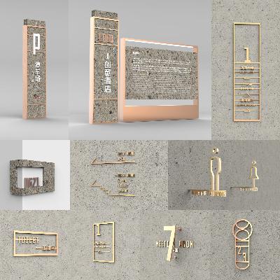 成都五星级酒店立体简约金色3D标识导视vi素材