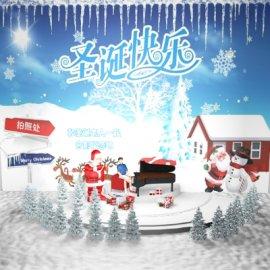 商场圣诞节美陈(拍照打卡)