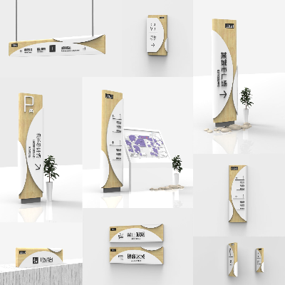 城市广场导视系统设计方案【C4D标识】