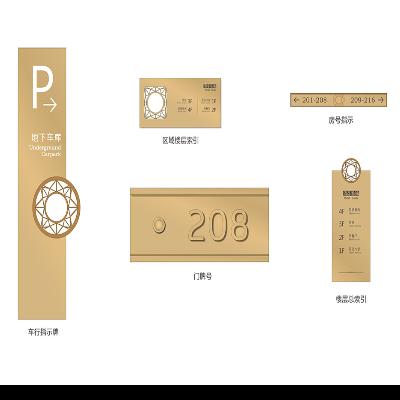 新中式温泉酒店标识系统设计【部分样式导视】