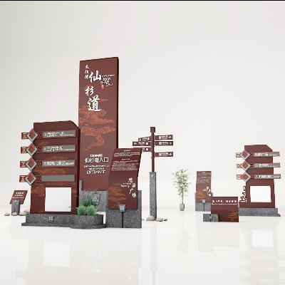 长沙太阳湾风景区中式标识古镇导视系统设计
