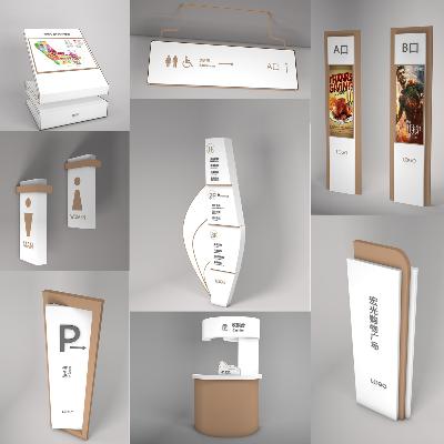 现代商场导视系统设计【创意标识】