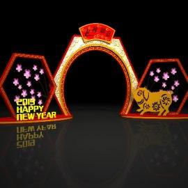 2019HAPPYNEWYEAR吉祥如意剪纸猪新年节日美陈设计