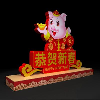 商场猪年新春美陈模型