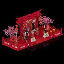 新年快乐美女元素展台背景美陈设计布置