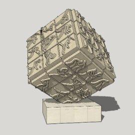 石雕su模型