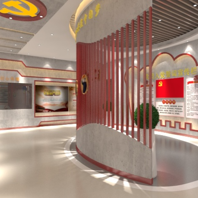 党建文化宣传展示厅设计