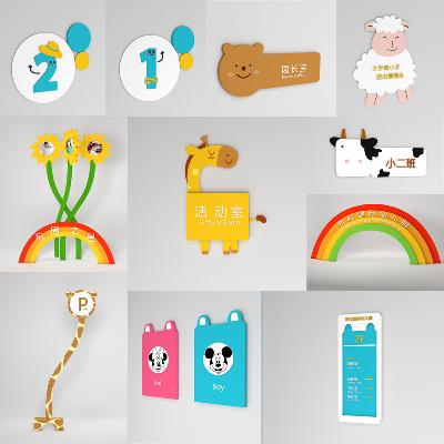 彩虹国际幼儿园导视系统设计