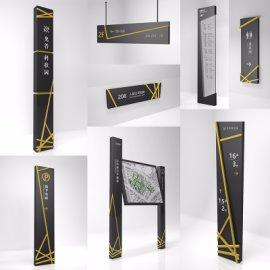 光谷科技园高档写字楼C4D标识立牌导视设计