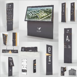 三角型C4D标识图片科技会展中心导视系统设计