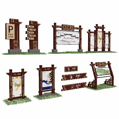 景区古镇传统中式指示牌3d模型