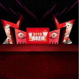 新年舞台设计