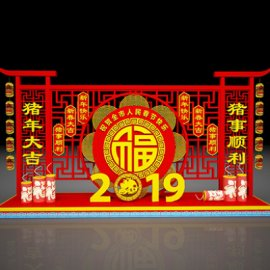 2019猪年春节美陈装饰