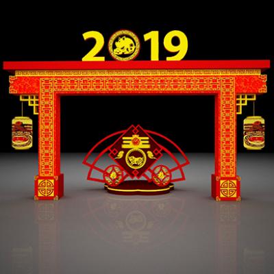 2019新年美陈装饰门头新年门楼