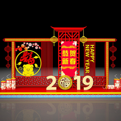 春节美陈装饰堆头布置