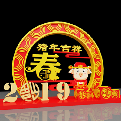 2019春节装饰美陈布景
