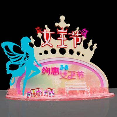 女王节王冠美陈装饰
