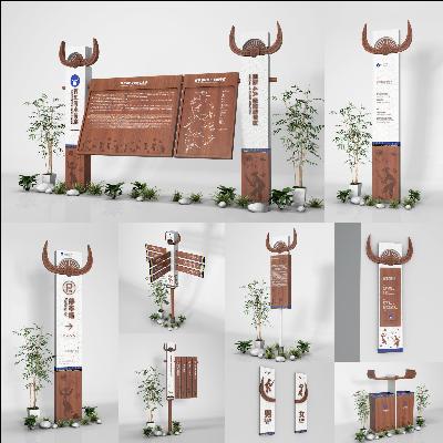 西江苗寨民族风标识旅游景区导视系统设计