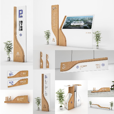 华兴百货商场导视系统设计【购物中心标识】