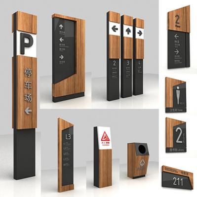 木纹风格教学楼导视标识系统设计