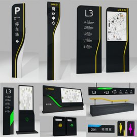 商业中心导视标识系统