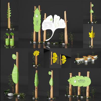 【美享云创· 原创作品系列】之《生态植物公园景区现代简约风格导视系统设计概念方案》