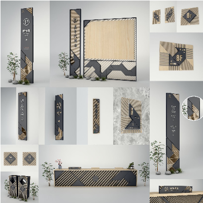 【美享云创· 原创作品系列】之《现代新中式创意木质镂空酒店导视系统设计概念方案》
