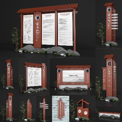 【必然云创· 原创作品系列】之《古典某特色红木景区导视系统设计概念方案》
