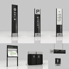 导视标识系统设计