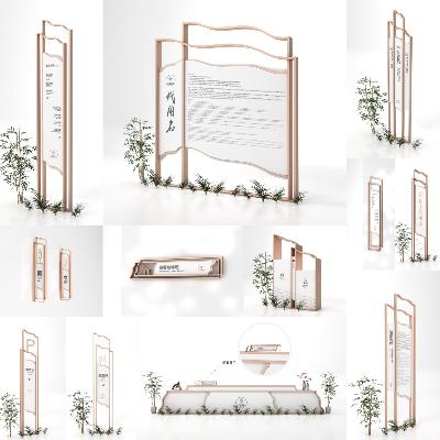 【美享云创· 原创作品系列】之《简约高档新中式山形中国风度假村酒店导视系统设计概念方案》