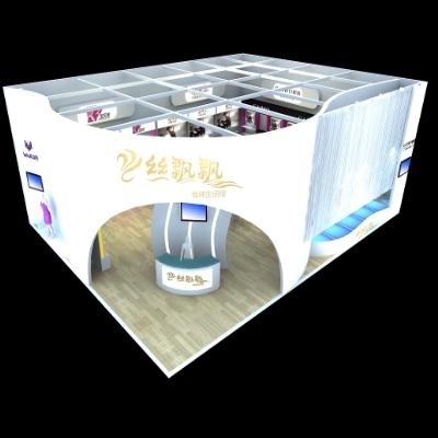 日化品牌展厅展台设计模型