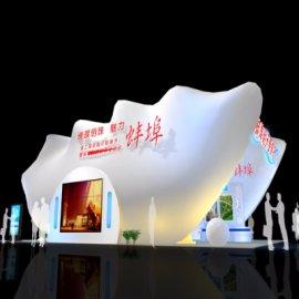 蚌壳贝壳造型展厅展台3dmax模型