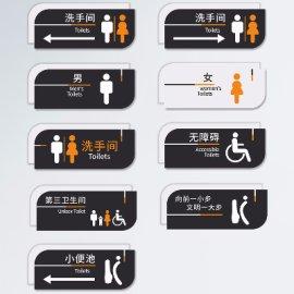 卫生间标识系统设计