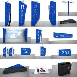 商场导视标识商业中心导视系统