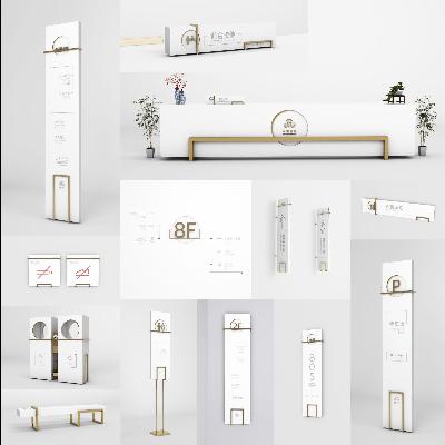 【必然云创】·《时尚简约酒店插入式便捷导视系统设计概念方案》