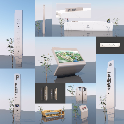 【必然云创】·《创意山笋叠加造型房地产小区导视系统设计概念方案》