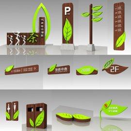 茶叶产业园标识导视系统