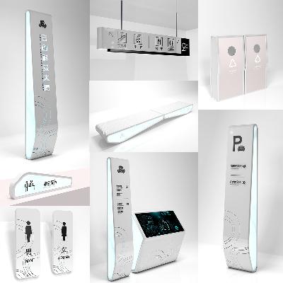 【必然云创】科技大厦现代化全套导视系统设计