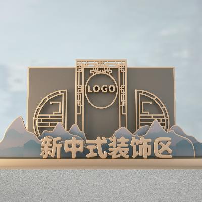 新中式中国风中式古风立体景观墙小景dp点位