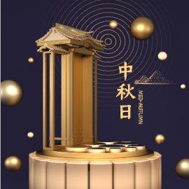 精美新中式中国风中式古风立体门庭中秋节景观门小品