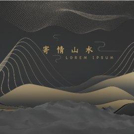 新中式中国风中式古风立体寄情山水C4D工程源文件模型