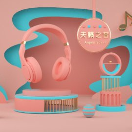 酷炫音乐场景天籁之音耳机C4D场景模型素材