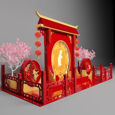 春节 2020 鼠年新年