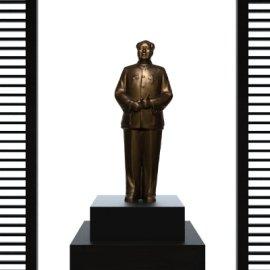 毛泽东站立像