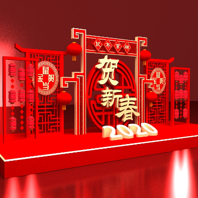 春节美陈  2020新年 鼠年