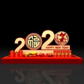 2020年春节装饰美陈