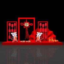 鼠年春节装饰美陈