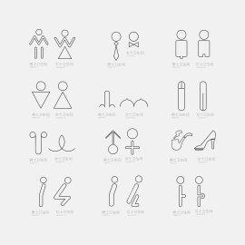 极简线条网吧卫生间标识设计