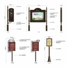 珑熙庄园标识欧式园区导视系统设计