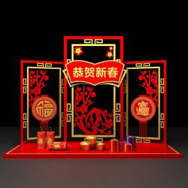 恭贺新春新年美陈装饰素材3D模型